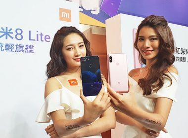 小米8 Lite、紅米Note 6 Pro發表!11/9在台開賣,支援4G全頻段 @LPComment 科技生活雜談