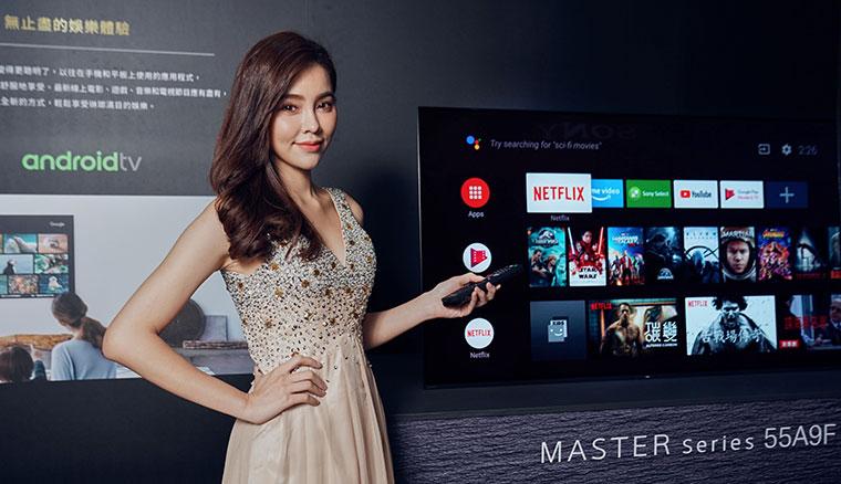 Sony BRAVIA旗艦MASTER系列OLED電視A9F、液晶電視Z9F登台!