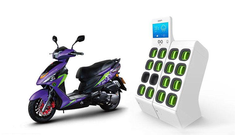 繼Yamaha後,傳PGO與宏佳騰也將加入Gogoro電動機車陣營