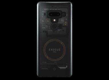 HTC發表EXODUS 1區塊鏈手機,透明機身並內建特殊的社交密鑰恢復機制 @LPComment 科技生活雜談