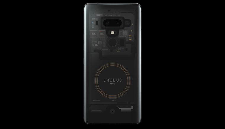 HTC發表EXODUS 1區塊鏈手機,透明機身並內建特殊的社交密鑰恢復機制