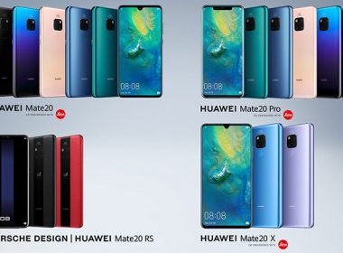華為發表Mate 20系列共四款手機,全面搭載Kirin 980與三鏡頭主相機! @LPComment 科技生活雜談