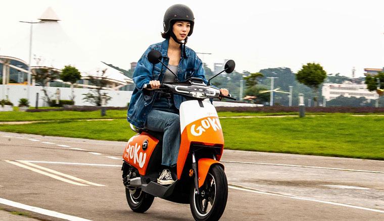 gokube於高雄推出共享電動自行車服務,16歲以上就能租