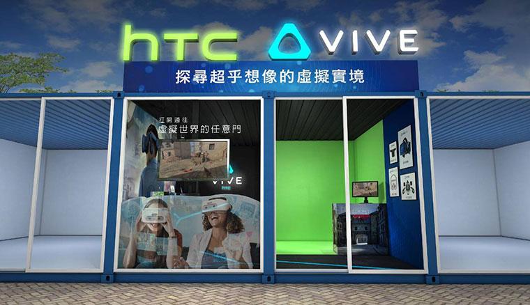 HTC宣布贊助第10屆IESF世界電競錦標賽