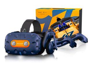 HTC與頂級跑車品牌麥拉倫合作,推出「VIVE Pro McLaren限定版」 @LPComment 科技生活雜談