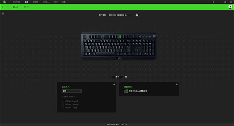 開箱/雷蛇黑寡婦菁英版Razer BlackWidow Elite電競機械鍵盤(綠軸)