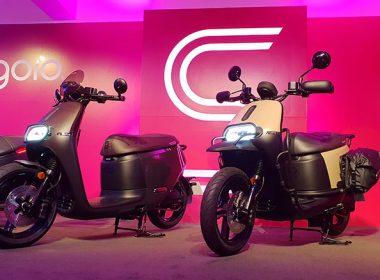 不是黃牌電動重機:睿能發表Gogoro S2 Café Racer / Adventure 共三款新車 @LPComment 科技生活雜談