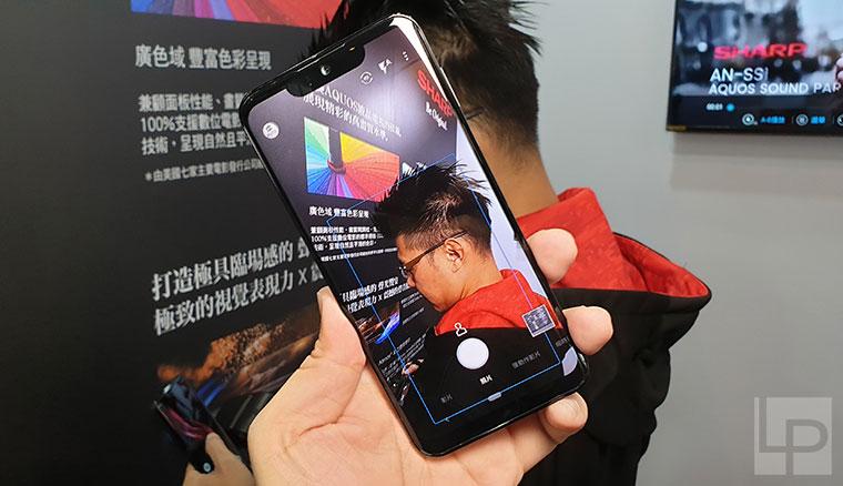 6吋以上全球最輕!夏普旗艦SharpAQUOS zero動手玩,台灣年底預購