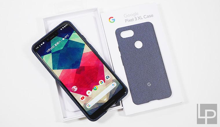 質感很棒的Google Pixel 3 XL的布面保護套(靛藍色)簡單開箱