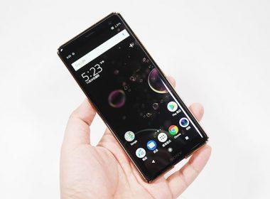 聖誕快樂元旦有禮!買Sony XZ3 / XZ2 Premium  / XZ2加碼送好禮 @LPComment 科技生活雜談