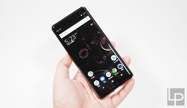 Sony XZ3專用Rasta Banana電鍍邊框透殼、防摔立式手機殼開箱