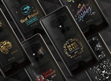 HTC U12+推出訂製服務,可自行設計專屬圖樣、顏色及文字! @LPComment 科技生活雜談