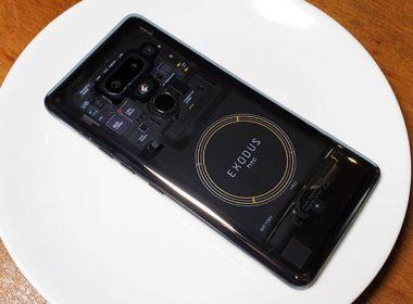就是U12+透明版:區塊鏈手機HTC EXODUS 1動手玩 @LPComment 科技生活雜談
