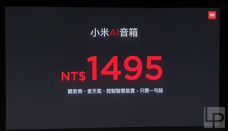 小米在台推出小米MIX 3手機、小米AI音箱、米家電磁爐、小米盒子S共四款新品