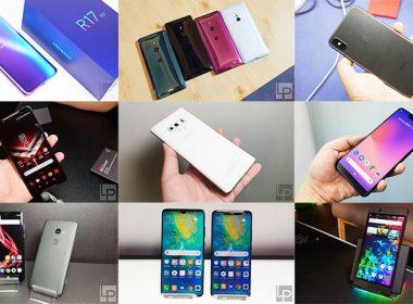 告別2018!各大手機品牌年度重點機型回顧以及2019展望 @LPComment 科技生活雜談
