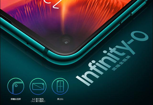 挖孔設計「黑瞳全視屏」與三鏡頭設計!Samsung Galaxy A8s中國正式亮相