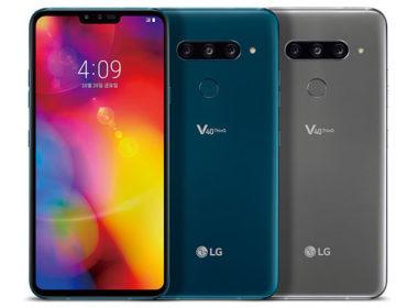 之前已經偷偷開放預購的LG V40 ThinQ,正式宣布1/30在台開賣 @LPComment 科技生活雜談