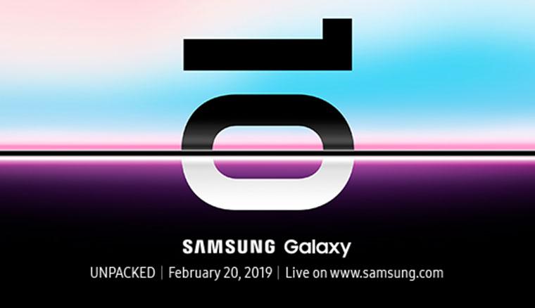 三星確認Galaxy S10系列2/20於美國發表!台灣上市資訊將隨後公布