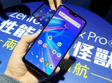 華碩推出全新性能電力怪獸ASUS ZenFone Max Pro (M2),5000mAh大電力! @LPComment 科技生活雜談