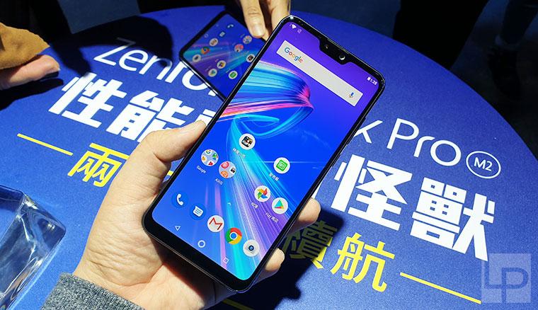 華碩推出全新性能電力怪獸ASUS ZenFone Max Pro (M2),5000mAh大電力!