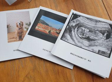 遠傳攜手NTT DOCOMO推出friDay拍拍本實體相片書服務 @LPComment 科技生活雜談
