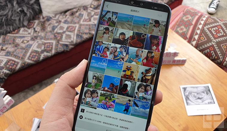 遠傳攜手NTT DOCOMO推出friDay拍拍本實體相片書服務