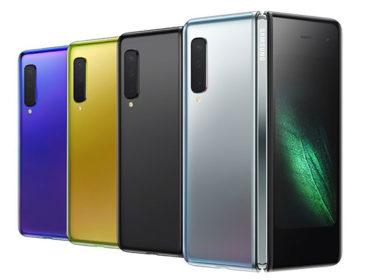 三星宣布摺疊螢幕手機Galaxy Fold取消在台上市計畫、9/6僅在特定市場開賣 @LPComment 科技生活雜談