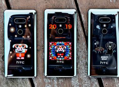 HTC攜手2019台北燈節,推出HTC U12+TAIPEI TWINKLE訂製款手機 @LPComment 科技生活雜談