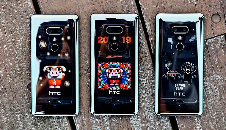 HTC攜手2019台北燈節,推出HTC U12+TAIPEI TWINKLE訂製款手機