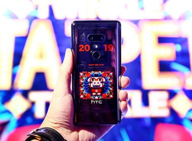 HTC公佈2019年4月份自結營業收入5.9億、1~4月累計35.4億元 @LPComment 科技生活雜談