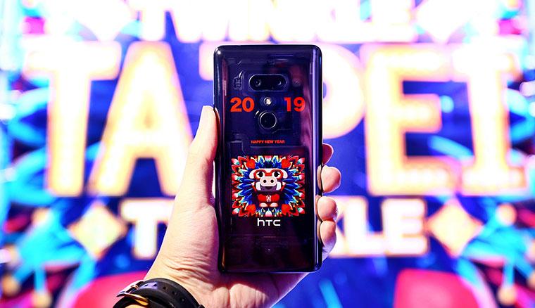 HTC公佈2019年4月份自結營業收入5.9億、1~4月累計35.4億元