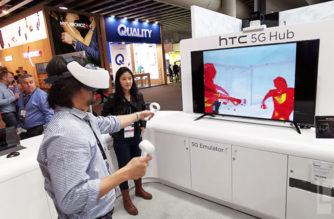HTC展出5G mobile smart hub行動基地台與具備6DoF控制器的VIVE Focus Plus一體機 @LPComment 科技生活雜談