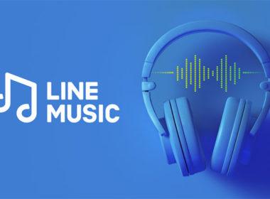 串流音樂新選擇!LINE MUSIC服務預計第二季在台灣推出 @LPComment 科技生活雜談