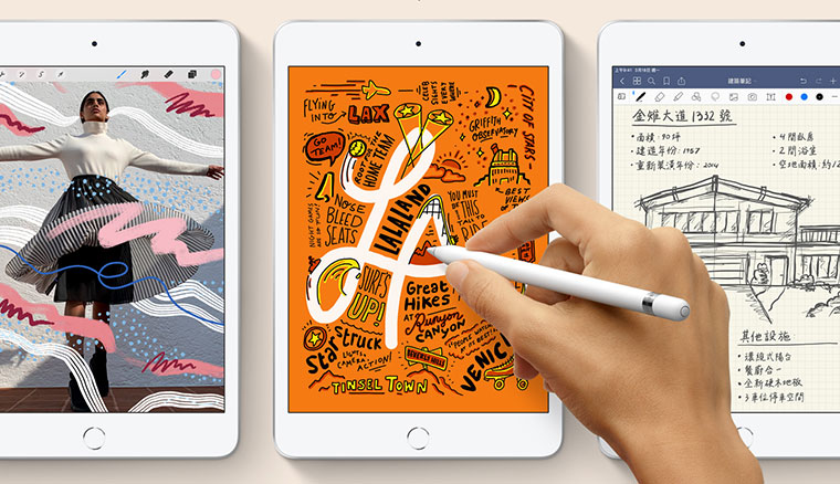 蘋果iPad Air、iPad mini大改款!搭載A12 Bionic處理器、支援Apple Pencil、螢幕升級