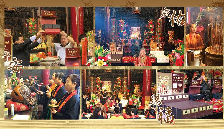 攜手大甲鎮瀾宮,宏碁推出「大甲媽祖智慧佛珠」!每串都經過儀式加持