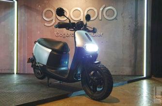 Gogoro 2 Rumble新車發表:針對都會男性設計的個性化風格 @LPComment 科技生活雜談