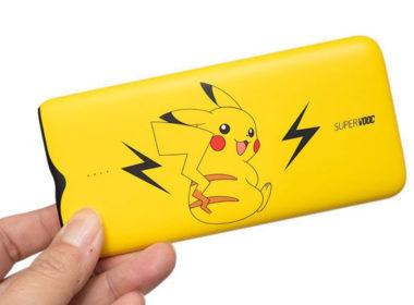 用十萬伏特讓你的手機恢復活力!皮卡丘訂製版OPPO超級閃充行動電源開箱! @LPComment 科技生活雜談