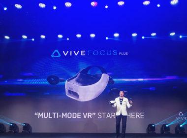 HTC發表Vive Focus Plus,支援6DoF並可連接外部設備兼容PC VR等更多內容 @LPComment 科技生活雜談
