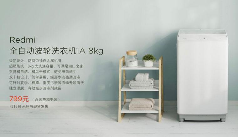 除了紅米7、Note 7 Pro以及AirDots耳機,紅米還發表了一台洗衣機