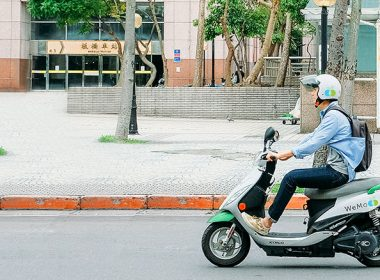 共享機車WeMo Scooter跨進新北!4/29起板橋、新店正式開通 @LPComment 科技生活雜談