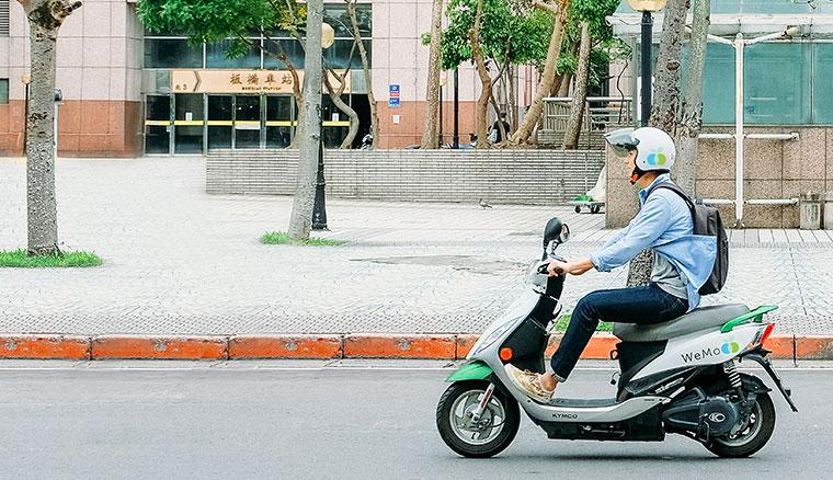 共享機車WeMo Scooter跨進新北!4/29起板橋、新店正式開通
