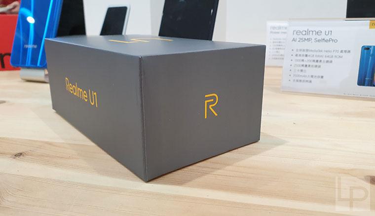 OPPO姊妹品牌realme瞄準平價市場強調兼具性能與潮流,新機五月登台!