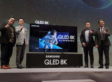 三星QLED 8K量子電視正式登台!全系列電視陣容同步登場 @LPComment 科技生活雜談