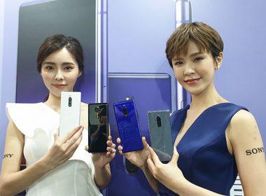 Sony Xperia 1將在台推出6+128雙卡版,五月下旬上市! @LPComment 科技生活雜談