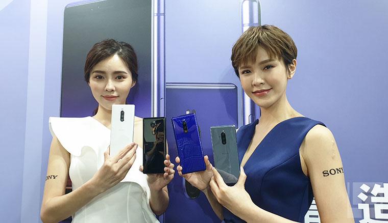 Sony Xperia 1將在台推出6+128雙卡版,五月下旬上市!