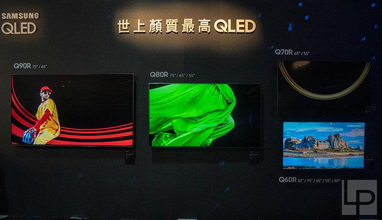 三星QLED 8K量子電視正式登台!全系列電視陣容同步登場