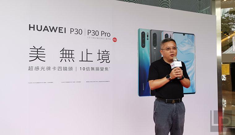 華為P30系列正式在台開賣!天空之境P30 Pro高配版最搶手