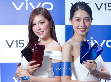 vivo V15與V15 Pro在台發表,搭載3200萬升降前鏡頭與零邊界全螢幕 @LPComment 科技生活雜談