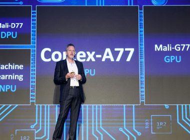 Arm推出Cortex-A77、Mali-G77旗艦級CPU與GPU,將用於2020旗艦手機 @LPComment 科技生活雜談