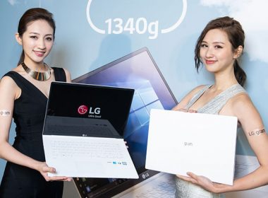 全新LG gram輕薄筆電登台,17吋僅有1340公克重! @LPComment 科技生活雜談